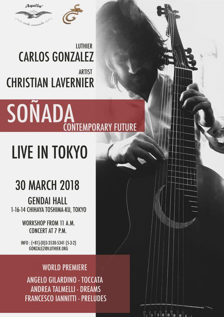 Christian Lavernier Giappone 2018