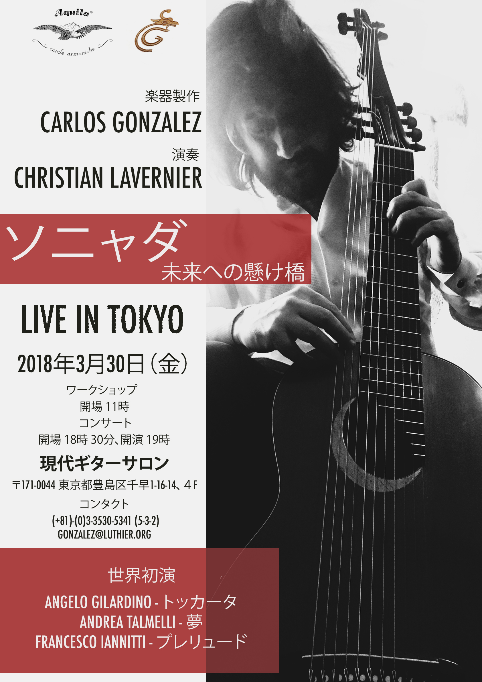 Christian Lavernier Live in Tokto 2018