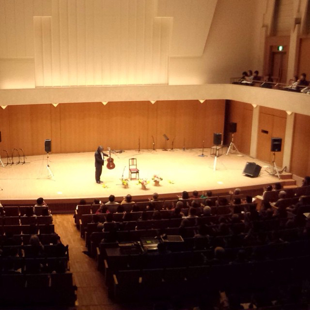 Christian Lavernier Live in Japan concert